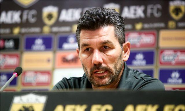 Ουζουνίδης: «Η ΑΕΚ πρέπει να πάει για τη νίκη»