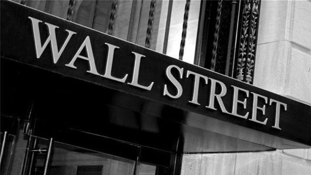 ΗΠΑ: Με πτώση έκλεισε το Χρηματιστήριο της Νέας Υόρκης
