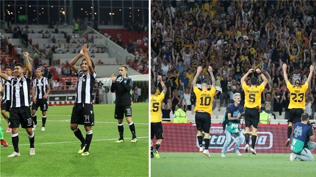 Champions League: Με Μπενφίκα ο ΠΑΟΚ, με Βίντι η ΑΕΚ