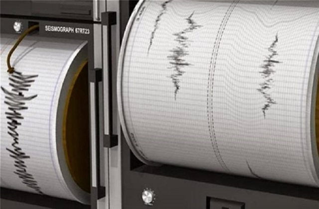 Σεισμική δόνηση 5,2 Ρίχτερ στην περιοχή Μολίζε της κεντρικής Ιταλίας