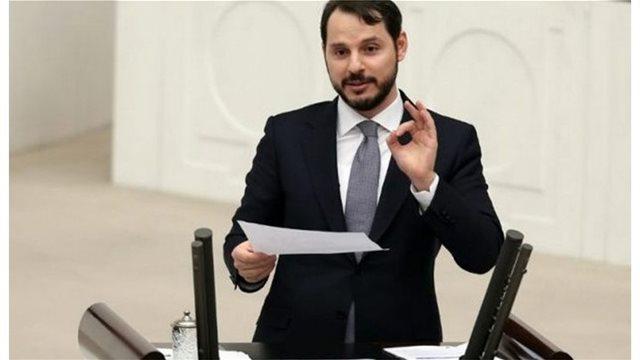 Υπουργός Οικονομικών Τουρκίας: Η χώρα δεν θα προσφύγει στο ΔΝΤ
