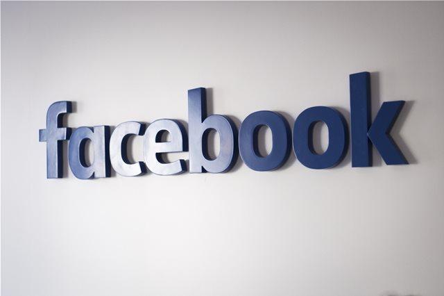 ΗΠΑ: Αγωγή κατά του Facebook για διακρίσεις από το υπουργείο Κατοικίας