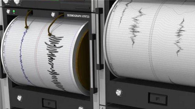 Κόστα Ρίκα: Σεισμός 6,2 Ρίχτερ κοντά στα σύνορα με τον Παναμά