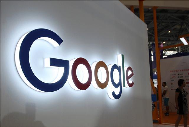 Google: Σήμερα τα 20α γενέθλια του «ψαχτηριού» που άλλαξε τον κόσμο
