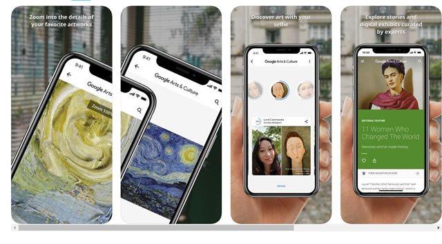 Ποιο έργο τέχνης είσαι; Η Art Selfie βρίσκει τον σωσία σου σε διάσημα πορτρέτα