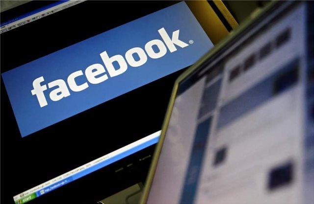 «Έπεσε» το Facebook - Προβλήματα σε όλον τον κόσμο