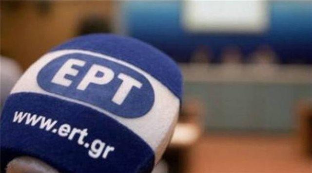 Δημοσιογράφοι ΕΡΤ: Εύλογες οι αντιδράσεις για τον Καψώχα- Γινόμαστε σάκκος του μποξ