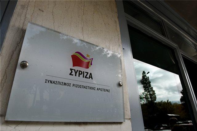 ΣΥΡΙΖΑ για ΕΡΤ: Το εμπάργκο κλιμακώνει τη στοχοποίησή της από τον Μητσοτάκη