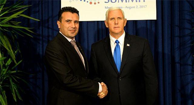 Με τον αντιπρόεδρο των ΗΠΑ θα συναντηθεί την Πέμπτη ο Ζάεφ