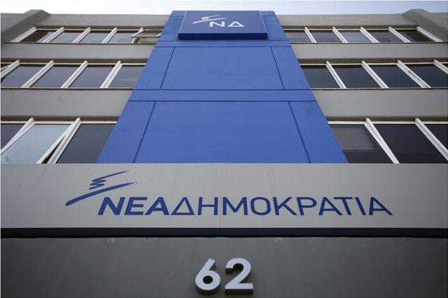 ΝΔ: Απαιτεί διακομματική συναίνεση στους επικεφαλής της ενημέρωσης στην ΕΡΤ για την άρση του εμπάργκο