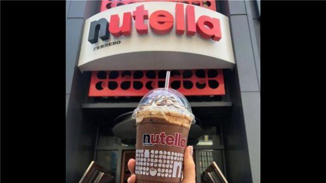 ΤΟ ΔΕΥΤΕΡΟ NUTELLA CAFE ΕΙΝΑΙ ΓΕΓΟΝΟΣ!