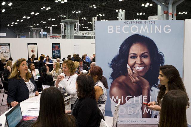 Έως και 3.000 δολάρια για μία θέση στην παρουσίαση του βιβλίου της Μισέλ Ομπάμα