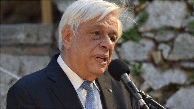 Παυλόπουλος: Η αρχή της αριστείας είναι μία βαθιά δημοκρατική αρχή