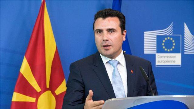 Σκοπιανό πρακτορείο ειδήσεων: Δεν υπήρξε παρέμβαση Τσίπρα για τη «μία Μακεδονία» του Ζάεφ