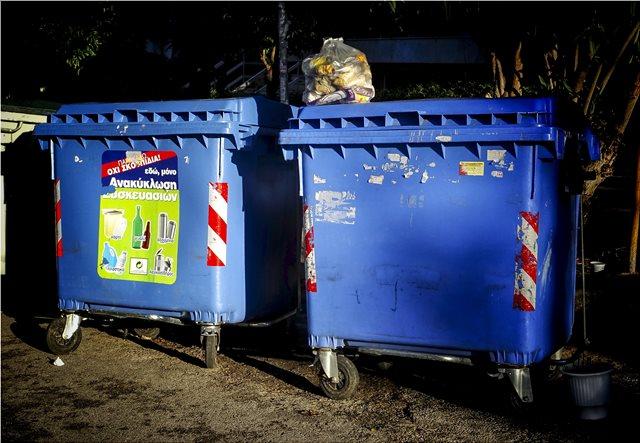 Χάνει το ευρωπαϊκό στοίχημα της ανακύκλωσης η Ελλάδα
