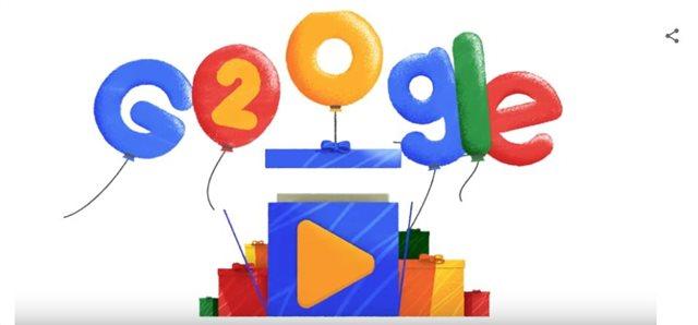 Η Google γιορτάζει τα 20 χρόνια της με ένα εντυπωσιακό doodle