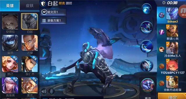 Το βιντεοπαιχνίδι «Honour of Kings» χρησιμοποιεί πλέον σύστημα αναγνώρισης προσώπου