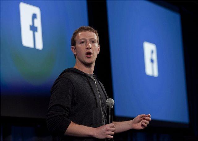 Με πρόστιμο «μαμούθ» κινδυνεύει το Facebook μετά την «εισβολή» χάκερ σε 50 εκατ. χρήστες