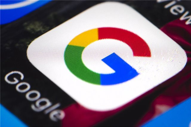 Η Google προσφεύγει κατά του προστίμου «μαμούθ» που της επέβαλε η Κομισιόν