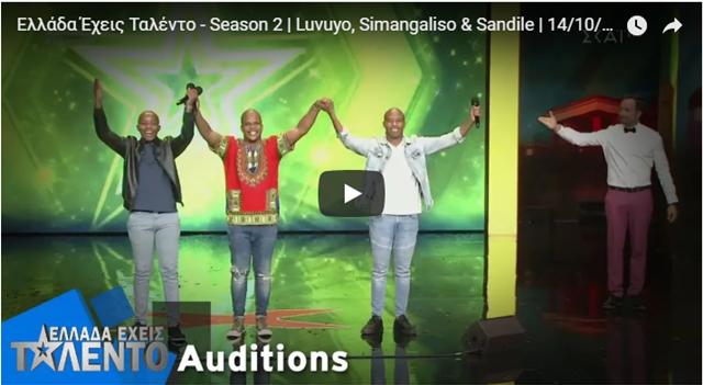 Οι τρεις Νοτιοαφρικανοί πουπέρασαν απευθείας στον ημιτελικό του«Ελλάδα Έχεις Ταλέντο»