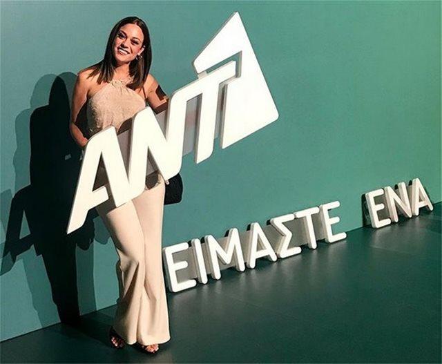 Στον ΑΝΤ1 από άλλο μετερίζι η Μπάγια Αντωνοπούλου