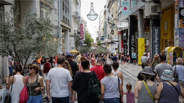 Bombshell report! Greek population to drop by 2.5 million in 2050