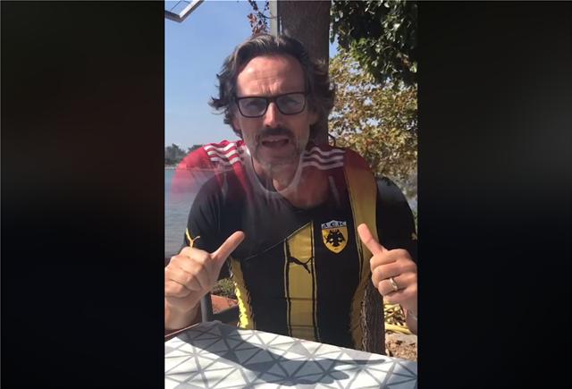 Τα «σπάει» το βίντεο του Γερμανού πρέσβη για τον αγώνα ΑΕΚ - Μπάγερν Μονάχου