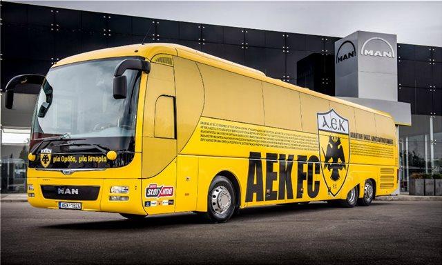 Ελλάδα: O πρώτος personalized αριθμός στο λεωφορείο της Α.Ε.Κ - Δείτε τις πινακίδες κυκλοφορίας