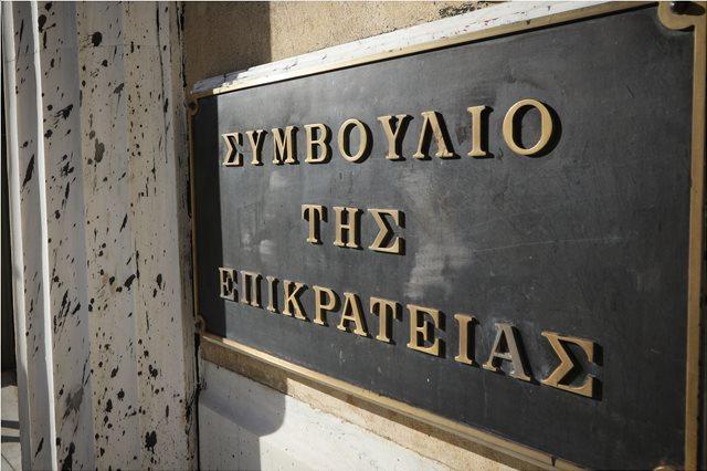 ΣτΕ: Αντισυνταγματική η αναδρομική φορολόγηση των επισφαλών απαιτήσεων των εταιρειών