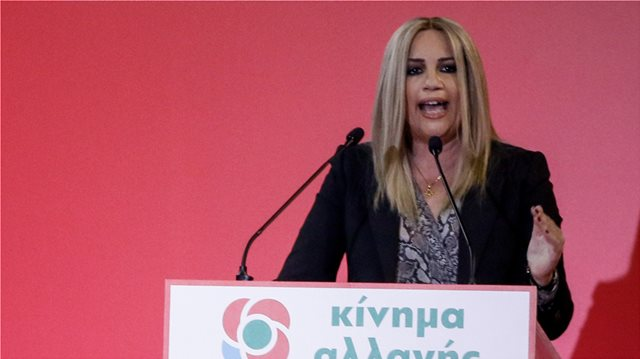 Γεννηματά: Ο κ. Τσίπρας έγινε βαρίδι της αριστεράς
