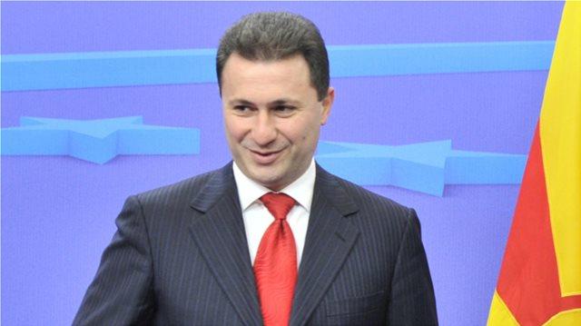 Σκόπια: Ένταλμα σύλληψης κατά του Νίκολα Γκρούεφσκι