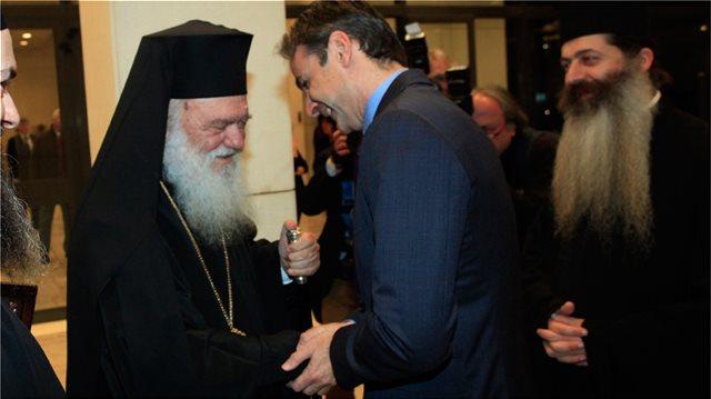 Διαψεύδουν Αρχιεπισκοπή - ΝΔ ότι ο Μητσοτάκης ενημερώθηκε από τον Ιερώνυμο για τη συμφωνία με Τσίπρα