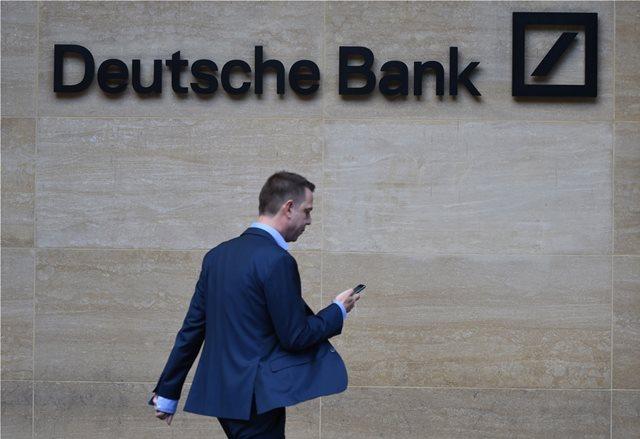 DEUTSCHE BANK: ΔΥΣΟΙΩΝΕΣ ΟΙ ΕΚΤΙΜΗΣΕΙΣ ΓΙΑ ΤΑ ΑΠΟΤΕΛΕΣΜΑΤΑ ΤΩΝ ΕΛΛΗΝΙΚΩΝ ΤΡΑΠΕΖΩΝ