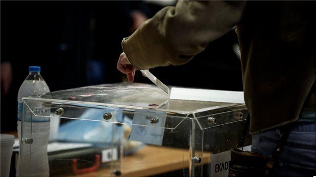 Νέο γκάλοπ: Μπροστά 9 μονάδες η ΝΔ στις ευρωεκλογές