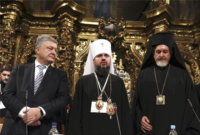 Ο Οικουμενικός Πατριάρχης  προσκάλεσε τον Προκαθήμενο Κιέβου να συλλειτουργήσουν τα Θεοφάνεια στο Φανάρι