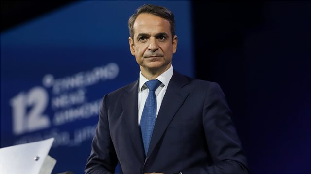 ND leader Mistotakis closes Convention with speech (watch live)