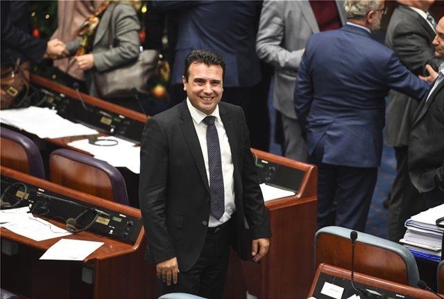 Συγχαρητήρια Ζάεφ σε πολίτες και βουλευτές - Μιλάει για Δημοκρατία της Μακεδονίας
