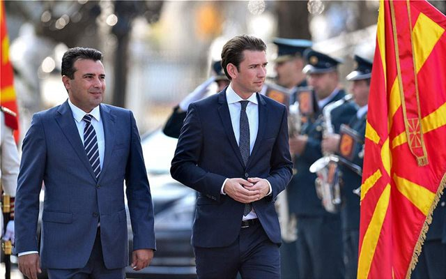 Κουρτς: Κυρίαρχο βήμα για τη διαδικασία ένταξης της Βόρειας Μακεδονίας στην Ευρωπαϊκή Ένωση