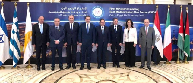 "The ""Natural Gas Forum in the Eastern Mediterranean"" has been established"