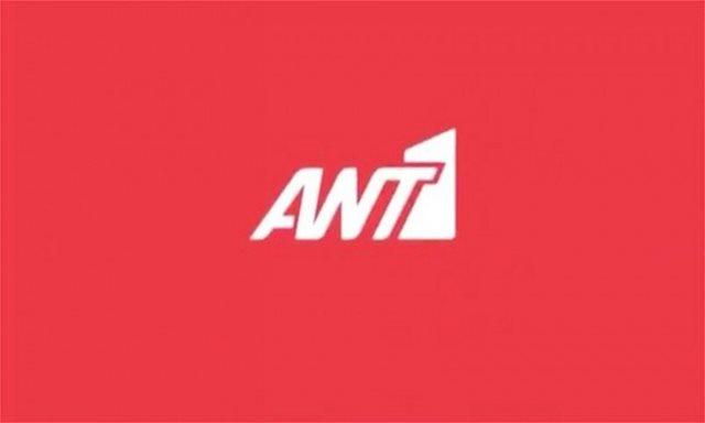 Αυξάνει την τηλεθέαση του ο ANT1