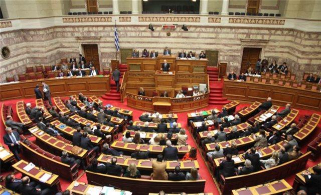 Συνταγματική Αναθεώρηση: Στη Βουλή οι 149 προτεινόμενες τροποποιήσεις - Γιατί αγωνιά η κυβέρνηση