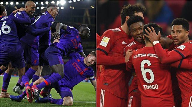 Champions League, Λίβερπουλ-Μπάγερν: Μάχη γιγάντων στο «Άνφιλντ»