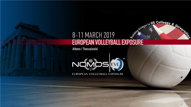 Το διάστημα 8-11 Μαρτίου σε Αθήνα και Θεσσαλονίκη το μεγάλο event για τα ταλέντα του βόλεϊ