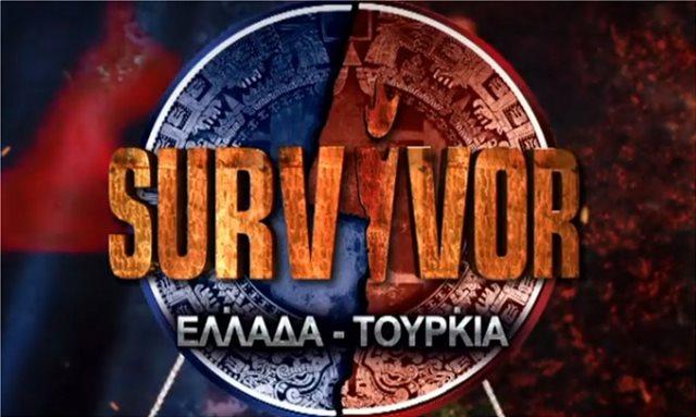 Τουρκάλα πρώην παίκτρια του Survivor: Κατέστρεψαν τη ζωή μου, με πίεσαν πολύ ψυχολογικά