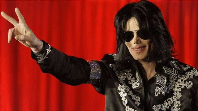 Καθαρίστρια του Μάικλ Τζάκσον: Απειλούσαν να με σκοτώσουν αν αποκάλυπτα δημόσια ότι ήταν παιδόφιλος!