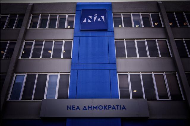 ΝΔ: Ευχαριστούμε τον Τσακαλώτο για την πρόβλεψή του ότι ο ΣΥΡΙΖΑ θα ηττηθεί