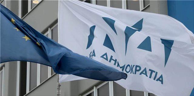 ΝΔ: Ο Αλέξης Τσίπρας οφείλει πειστικές απαντήσεις για το δάνειο Πολάκη