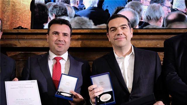 Al Jazeera: Τσίπρας και Ζάεφ αξίζουν το Νόμπελ Ειρήνης