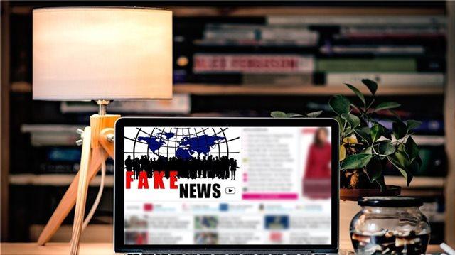 ΚΟΡΩΝΟΙΟΣ: ΕΙΣΑΓΓΕΛΙΚΗ ΕΡΕΥΝΑ ΔΙΕΞΑΓΕΤΑΙ ΓΙΑ ΤΑ FAKE NEWS