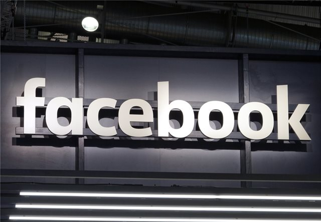 Wall Street: Πτώση στη μετοχή του Facebook μετά τη βλάβη στο δίκτυό του